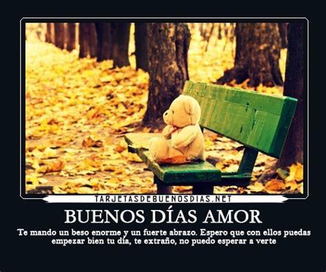 Mensajes De Buenos Días Románticos Para Enamorar