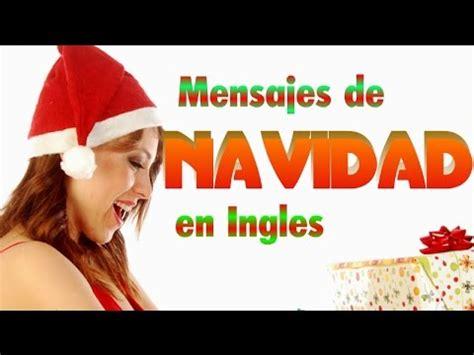 Mensajes de NAVIDAD en Ingles - YouTube