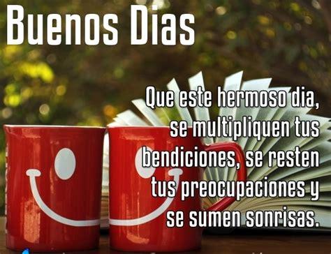 Mensajes Hermosos Con Imagenes De Buenos Dias | Imagenes ...
