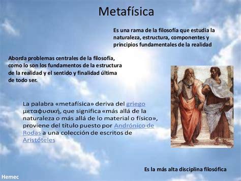 Metafisica  hemec