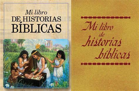 MI LIBRO DE HISTORIAS BÍBLICAS. Historia No. 1 - Dios ...