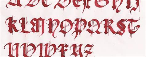 Mi nombre en letras goticas para tatuajes y Facebook ...