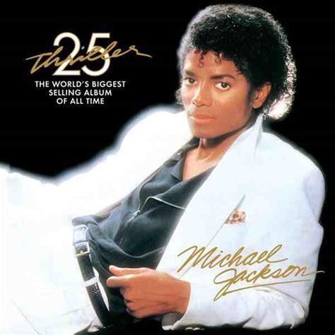 Michael Jackson's Albums | Michael Jackson Tribute