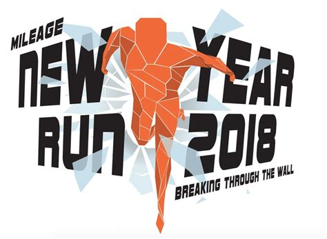 Mileage New Year Run 2018 | Just Run Lah!