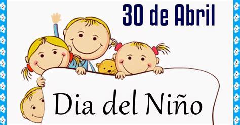 Ministerio Infantil  Amiguitos del Rey : Dia del niño en ...