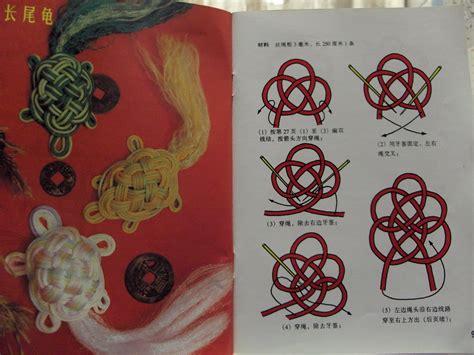 Mira que buena esta revista para aprender nudos chinos ...