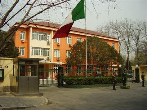 Misión Permanente de México en China - Wikiwand