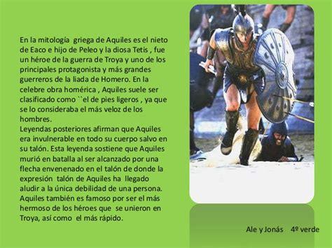 Mitología griega 4° verde