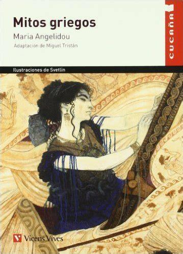 Mitos Griegos – Maria Angelidou en PDF | Libros Gratis