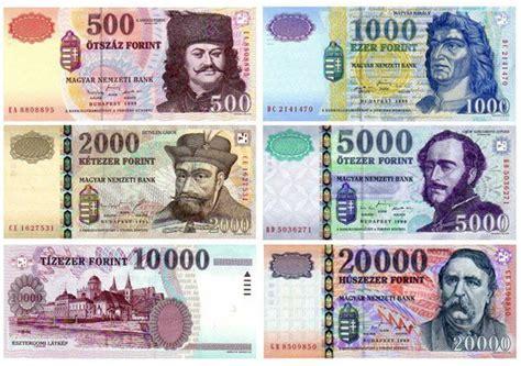Moneda de Budapest   Monedas, billetes y dinero en Budapest