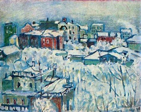 Moscow. Smolensky boulevard. Study - Wassily Kandinsky ...