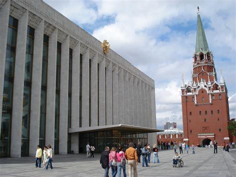 Moscú de la Revolución: El Palacio de Congresos, actual ...