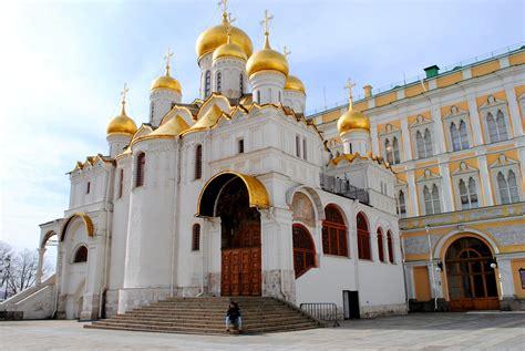 Moscú II. Del Kremlin al Búnker 42