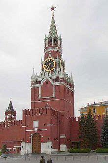 Moskauer Kreml – Wikipedia