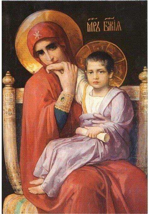 Mothers, God and Madonna on Pinterest
