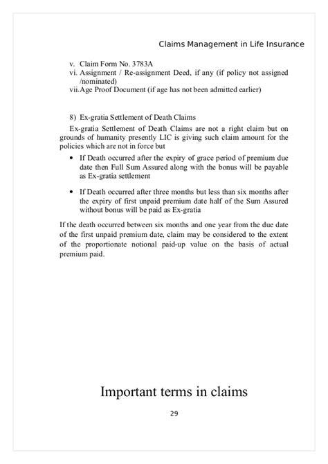 Motor Insurance: Motor Insurance No Claim Conservation Format