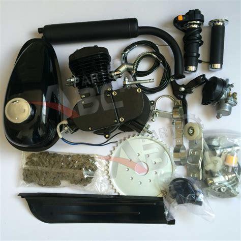 Motorized Motor Bicycle 80cc Engine Kit 2 Stroke Black ...