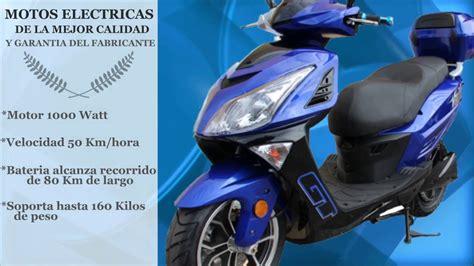 Motos Eléctricas para Cuba   Cubamax   YouTube