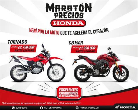 Motos Honda Precios   www.imagenesmy.com