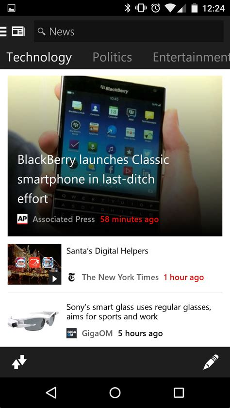 MSN News – Soft for Android 2018 – Free download. MSN News ...