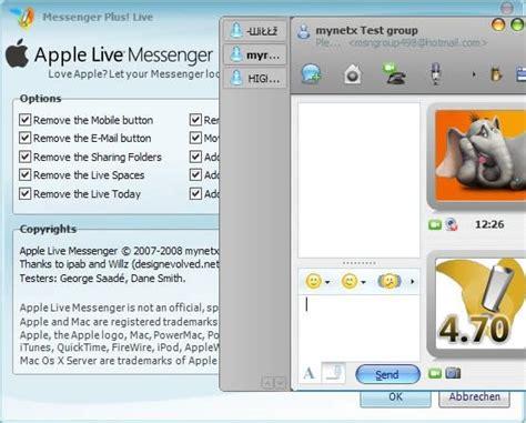 MSN Skin Apple Live Messenger 0.2.4 Skin   id: 7   Details ...