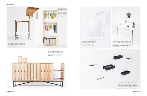 Muebles LUFE llega a China. | Blog | Muebles LUFE