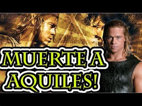 MUERTE A AQUILES!!   Black Ops 2   YouTube