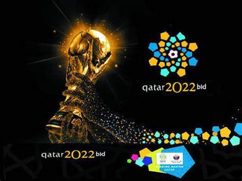 Mundial Catar 2022: Organización defenderá su sede ...