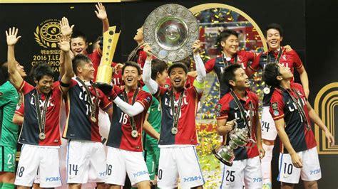 Mundial de Clubes | Kashima Antlers: su historia, sus ...