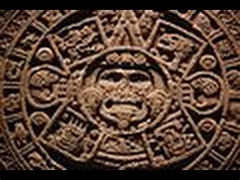 Museo Nacional de Antropología (México) / National Museum ...