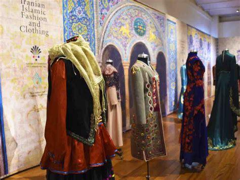 Museo Nacional de las Culturas del Mundo trae moda iraní ...
