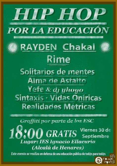 música | Código 288. Alcalá de Henares desde abajo a la ...