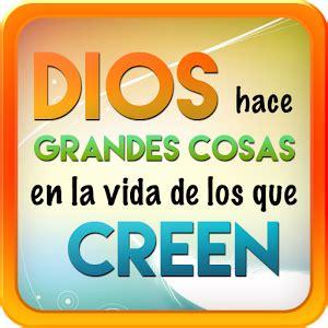 Música Cristiana Gratis – Música Cristiana en Espanol. MP3 ...