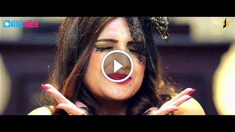 Na Na Na Na - J STAR - PUNJABI - HD FULL OFFICIAL VIDEO ...