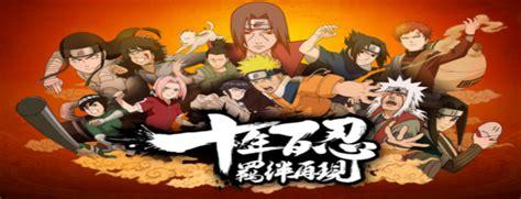 Naruto Online: Juego de navegador basado en turnos – Zona ...