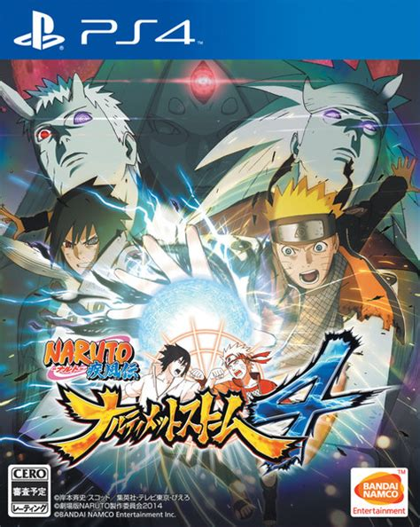 Naruto Shippuden: Ultimate Ninja Storm 4 | GamesDown.com ...