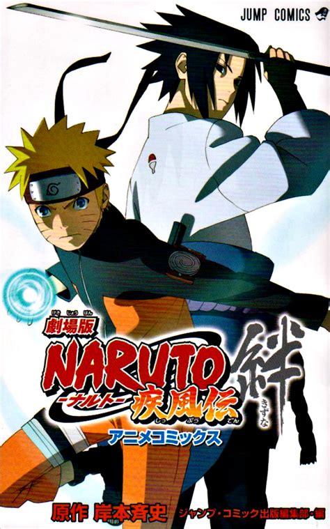 Naruto Shippuuden 1º a 17º Temporada HDTV [ 001 a 438 ...