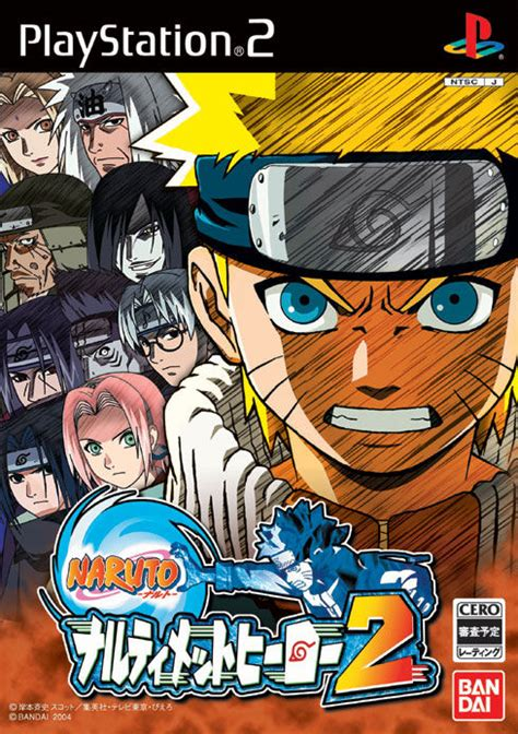 Naruto   The Way Of Naruto   Tout sur Naruto, le manga ...