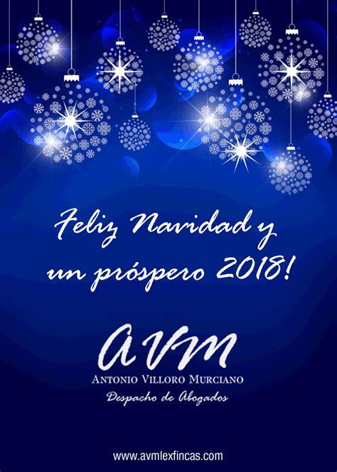 Navidad 2018 Gif | Navidad 2018