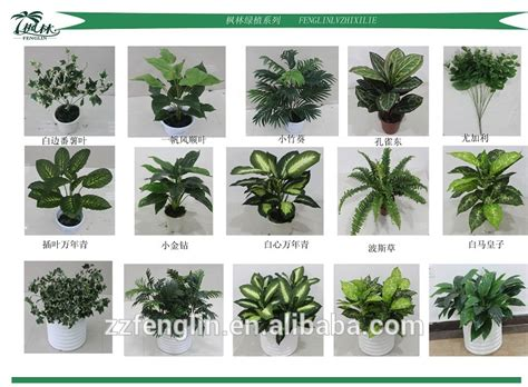 Nearly Natural Wholesale Artificial Potted Plants For ...