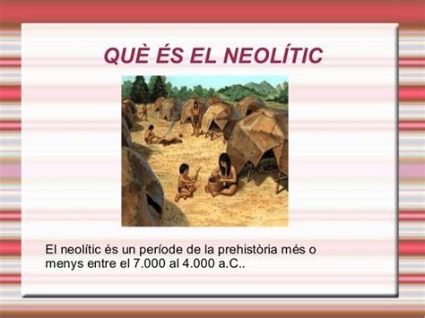 Neolitic Gisela, Adrià, Judith i Blanca