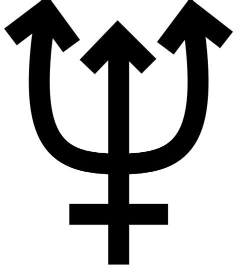 Neptune Symbol Clip Art at Clker.com   vector clip art ...