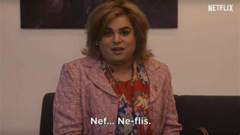 Netflix ficha a Paquita Salas para su nueva temporada