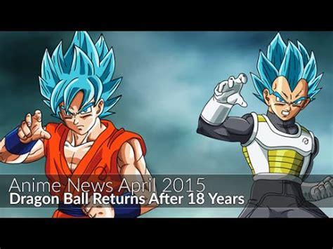 New Dragon Ball Series   Dragon Ball Super Anime Confirmed ...