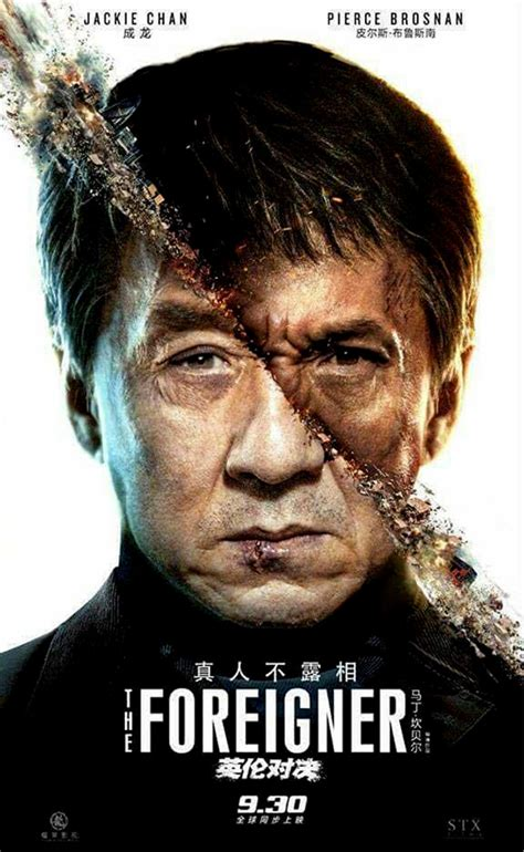News On Seagal & Jackie Chan Movies – ManlyMovie