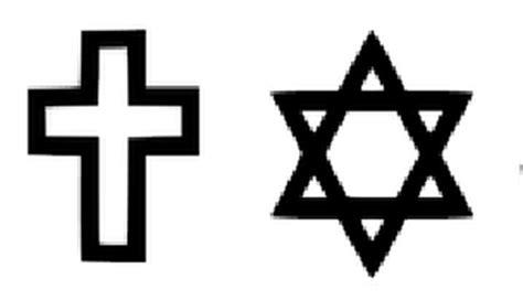 Nido de Erratas: El origen judío del Cristianismo