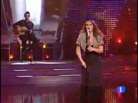 niña pastori - Capricho de mujer HQ (Letra) - YouTube