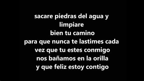 Niña Pastori Y Para Que letra - YouTube