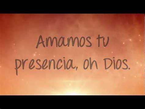 No Hay Lugar Más Alto (Miel San Marcos feat. Christine D ...