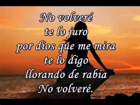 No Volvere Adriana Bottina y Jairo Del Valle YouTube   YouTube